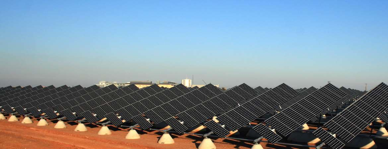 An array of solar panels capture sunlight.
